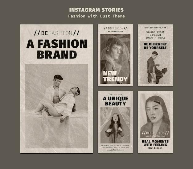 Коллекция историй из инстаграм для модного магазина
