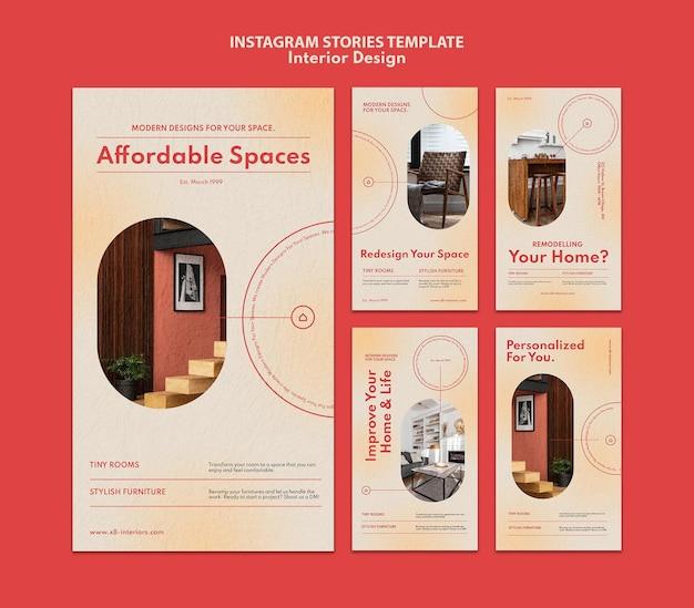 인테리어 디자인을 위한 인스타그램 스토리 컬렉션