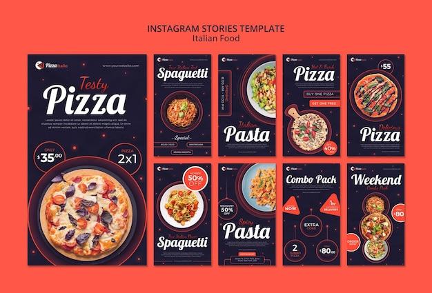 이탈리아 음식 레스토랑에 대한 Instagram 이야기 모음 프리미엄 PSD 파일