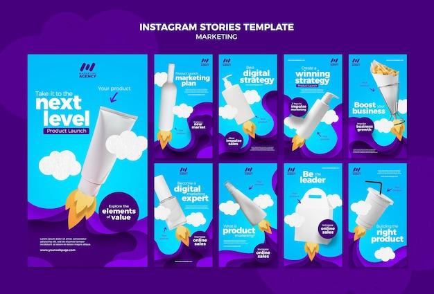 Коллекция историй из инстаграм для маркетинговой компании с продуктами