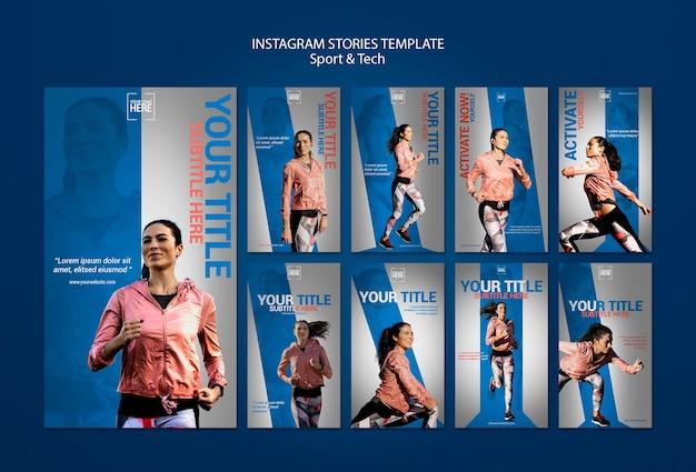 Инстаграм история сборников для спорта и технологий