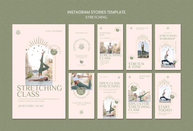 ストレッチコースのinstagramストーリーコレクション