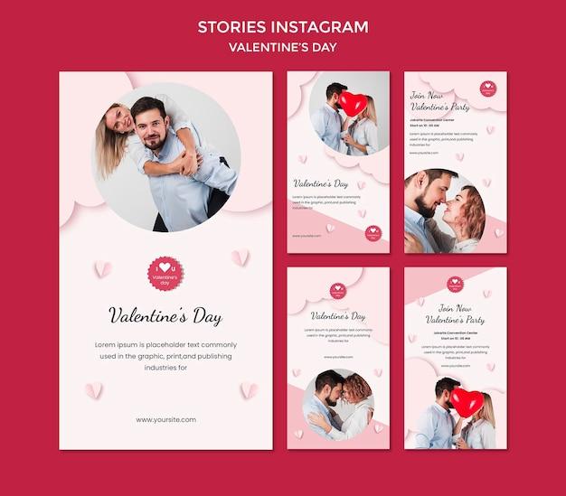 사랑에 빠진 부부와 함께하는 발렌타인 데이를위한 Instagram 이야기 모음 프리미엄 PSD 파일