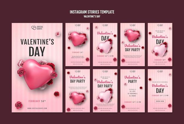 Коллекция историй из инстаграм на день святого валентина с сердечком и красными розами Premium Psd