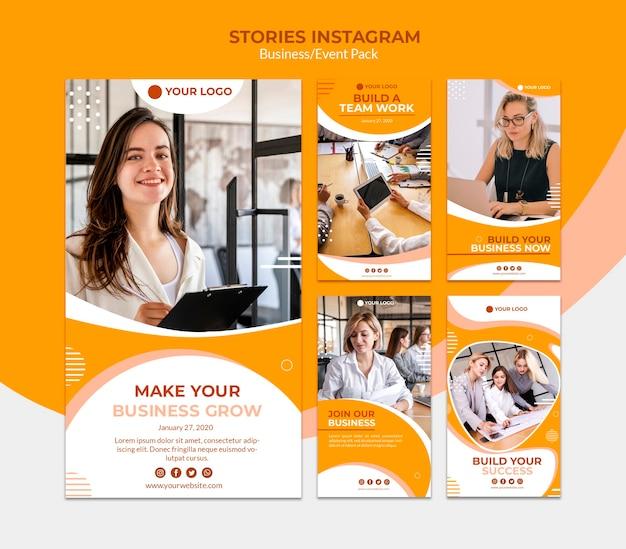 ビジネスを構築するためのinstagramストーリー