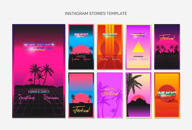 Коллекция шаблонов instagram-историй для музыкального фестиваля 80-х годов