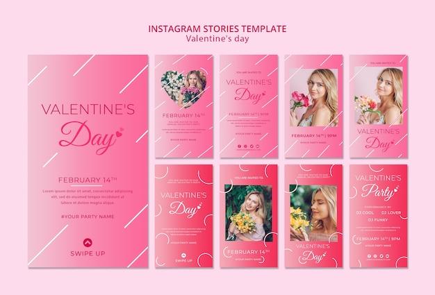 발렌타인 데이를위한 instagram 이야기 템플릿