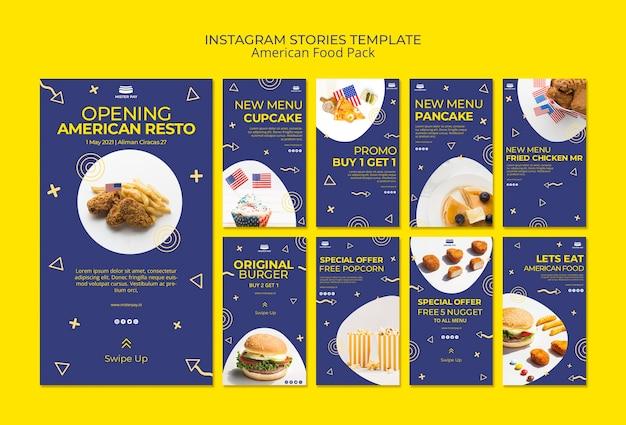 アメリカ料理のinstagramストーリーテンプレート