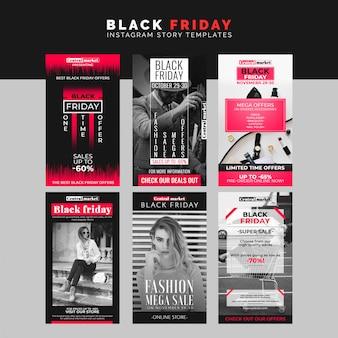 Черная пятница instagram stories template