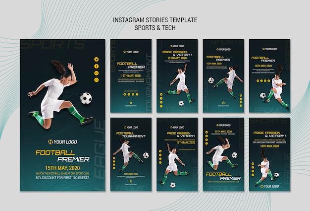 スポーツとテクノロジーを取り入れたinstagramストーリーのテーマ 無料 Psd