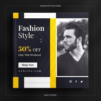 Instagram 스토리 포스트 패션 웹 배너 템플릿