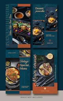 食べ物やレストランのinstagramストーリーテンプレートコレクション