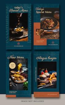 Коллекция шаблонов instagram-историй для еды и ресторанов