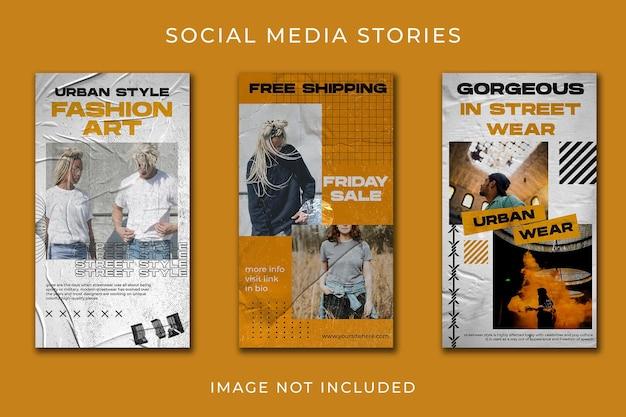 Instagram история вертикальный баннер уличная одежда шаблон набор psd