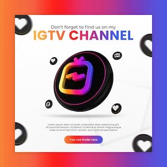 소셜 미디어 및 인스 타 그램 게시물 용 3d ig tv 아이콘이있는 instagram