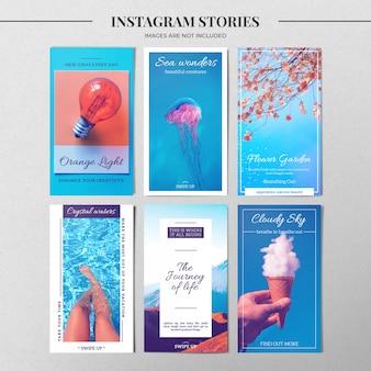 青いinstagramストーリーテンプレート