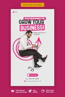 Шаблон продвижения бизнеса и корпоративной истории instagram