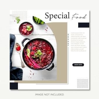 Instagramの投稿または正方形のバナー。フード&レストランテーマプレミアム