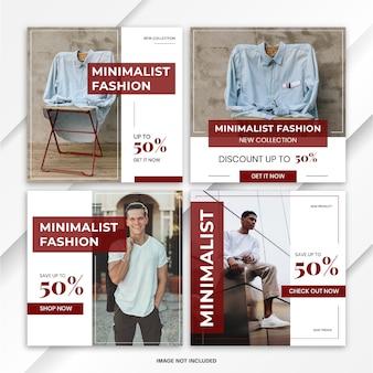 Шаблон для продажи модных комплектов постов в instagram