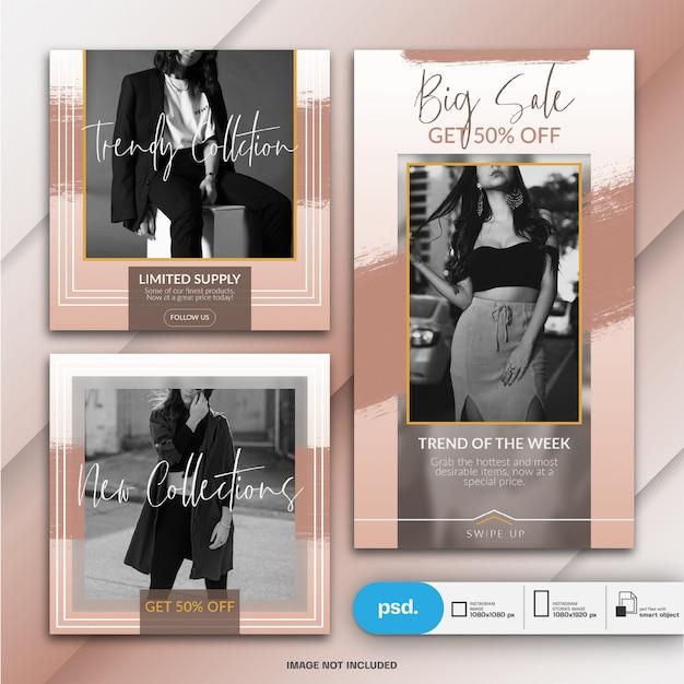 ファッションinstagramストーリーとスクエアポストまたはバナーテンプレート