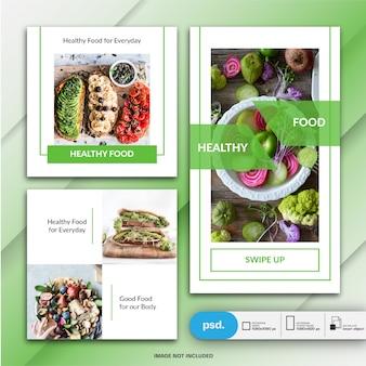 フードビジネスマーケティングinstagram投稿とストーリーテンプレートまたは正方形バナー