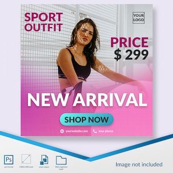 Флэш продажа женщина мода продажа instagram пост шаблон или квадратный баннер