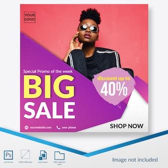Большая распродажа промо скидка предложение квадратный баннер или instagram пост шаблона