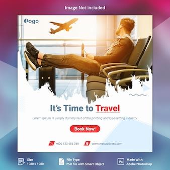 旅行ツアーinstagram投稿または正方形バナーテンプレート