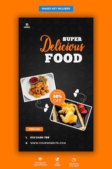 Пищевое меню и шаблон ресторана instagram