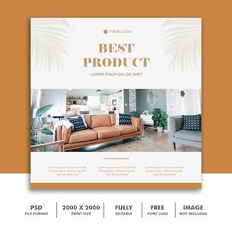 ソーシャルメディア投稿テンプレートinstagram、家具装飾金