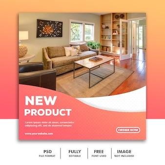 ソーシャルメディアの投稿テンプレートinstagram、家具の装飾新しい高級