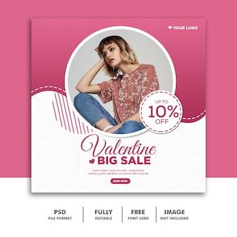バレンタインバナーソーシャルメディア投稿instagram、ファッションビッグセールピンク