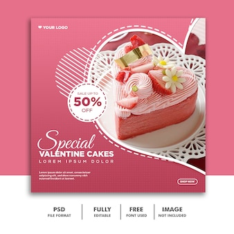 バレンタインバナーソーシャルメディア投稿instagram、フードケーキピンクグラマー
