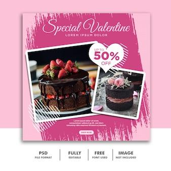 バレンタインバナーソーシャルメディアinstagram、ケーキフードスペシャルピンクブラシ