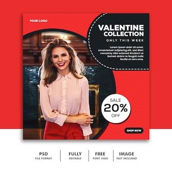 バレンタインバナーソーシャルメディアバナーinstagram、ファッションガールコレクション