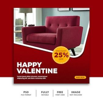 バレンタインバナーソーシャルメディアバナーinstagram、家具モダンレッドセール