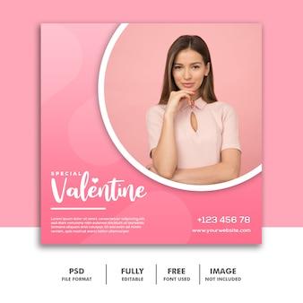 バレンタインバナーinstagramソーシャルメディアポスト、ピンクガールファッション