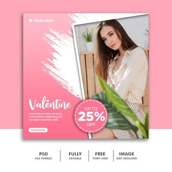 バレンタインバナーinstagramソーシャルメディアポスト、ファッションピンクセール