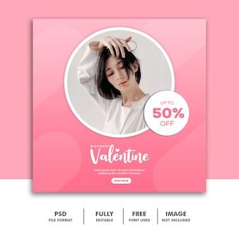 バレンタインバナーinstagramソーシャルメディアポスト、ファッションホワイトガール