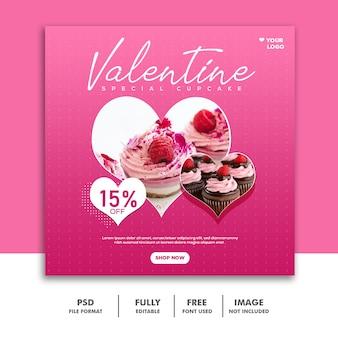 ケーキフードバレンタインバナーソーシャルメディア投稿instagramピンク愛