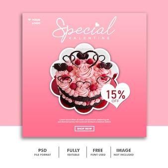 ケーキフードバレンタインバナーソーシャルメディアポストinstagramピンク