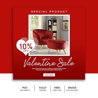 バレンタインバナーソーシャルメディア投稿instagram家具レッドセールソファ