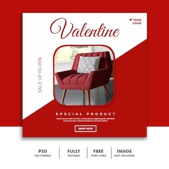 バレンタインバナーソーシャルメディア投稿instagram家具レッドセール