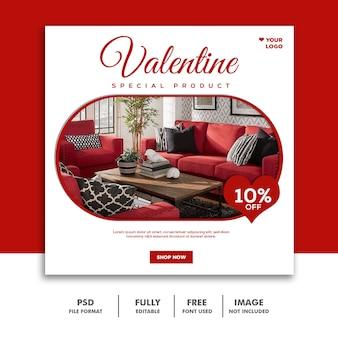バレンタインバナーソーシャルメディア投稿instagram家具赤