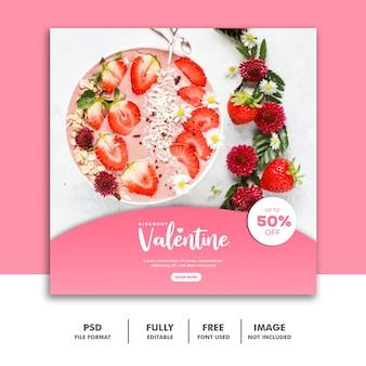 食品バレンタインバナーソーシャルメディア投稿instagramピンクケーキストロベリー