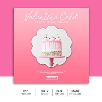 ケーキバレンタインバナーソーシャルメディアポストinstagramピンクスペシャル