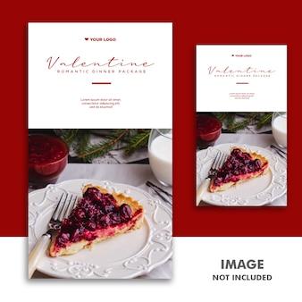 Специальное валентинское меню для instagram-историй
