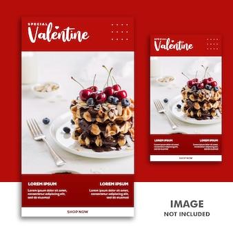 バレンタインバナーソーシャルメディア投稿instagramケーキ食品赤