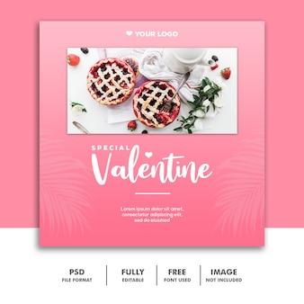 ピンクバレンタインバナーソーシャルメディア投稿instagram食品パイスペシャル