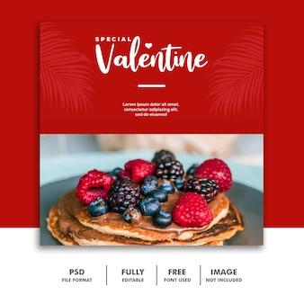 赤いバレンタインバナーソーシャルメディア投稿instagram食品パンケーキ